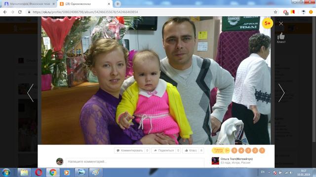 http://images.vfl.ru/ii/1547326695/2886b59f/24929154_m.png