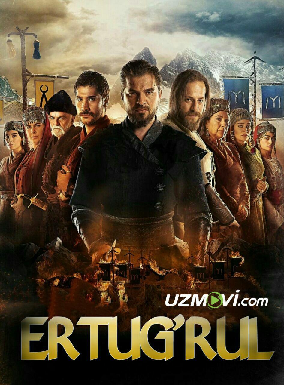 Ertug'rul O'zbek tilida HD (Barcha qismlar)
