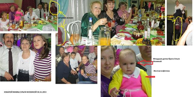 http://images.vfl.ru/ii/1547329812/d7fd3f96/24929559_m.png