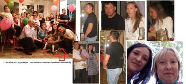 http://images.vfl.ru/ii/1547372804/a0a254dc/24933457_m.png