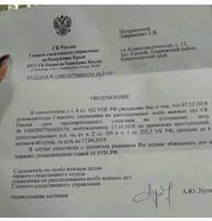 http://images.vfl.ru/ii/1547397820/e9243e4c/24938456_s.jpg