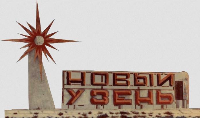 http://images.vfl.ru/ii/1547405759/250e7059/24939780.jpg