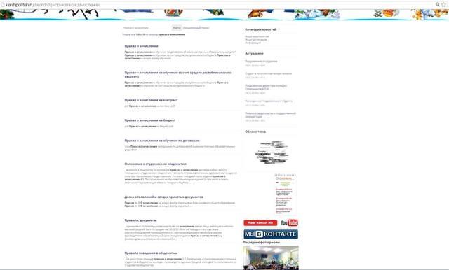 http://images.vfl.ru/ii/1547409257/109e0f7b/24940565_m.jpg
