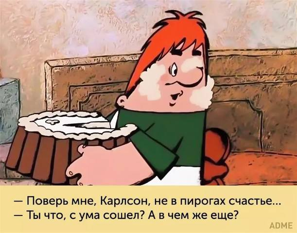 http://images.vfl.ru/ii/1547411283/0cbc774a/24940993_m.jpg