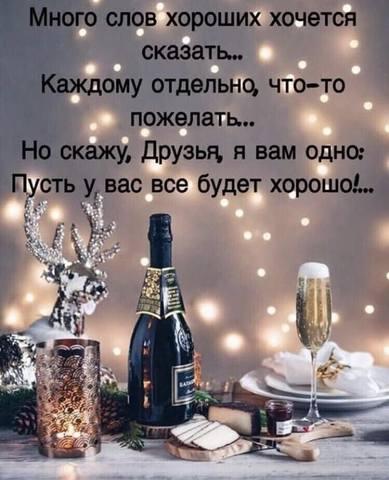 http://images.vfl.ru/ii/1547412688/bfdacbd8/24941352_m.jpg