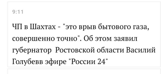 http://images.vfl.ru/ii/1547448034/8f96311b/24943067_m.png