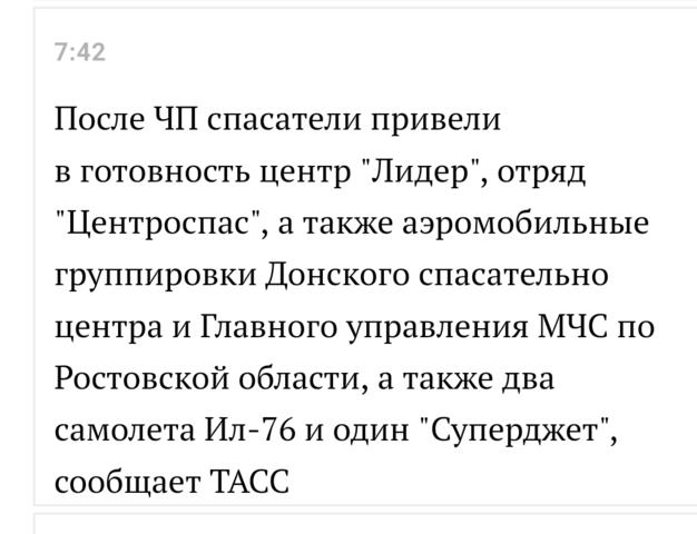 http://images.vfl.ru/ii/1547449553/f62542b7/24943296_m.png