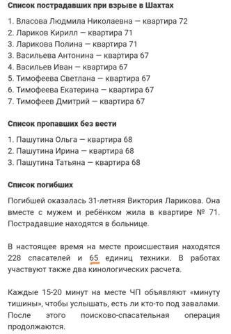 http://images.vfl.ru/ii/1547457166/27885de8/24944555_m.png