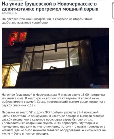http://images.vfl.ru/ii/1547457836/db6928ae/24944636_m.png