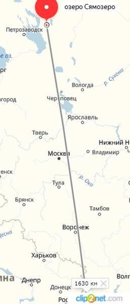 http://images.vfl.ru/ii/1547473976/171a52bb/24948434.jpg