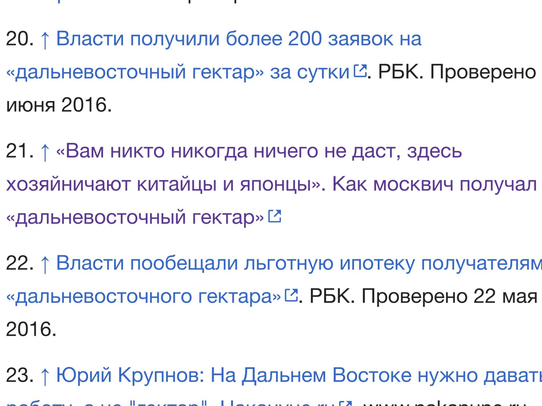 http://images.vfl.ru/ii/1547480370/c3489f0a/24949763.jpg