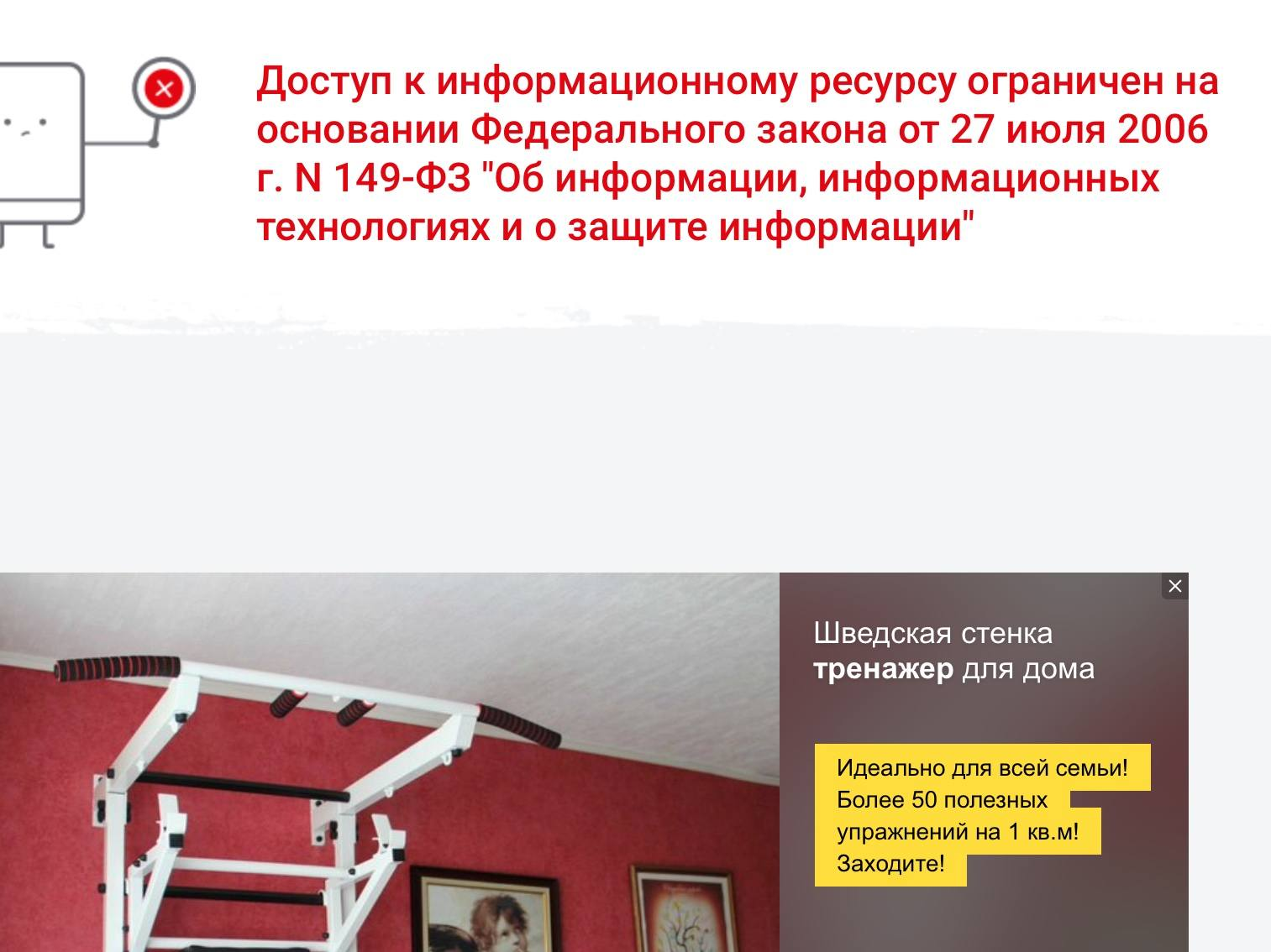 http://images.vfl.ru/ii/1547480371/27bfba18/24949764.jpg