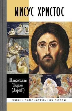 http://images.vfl.ru/ii/1547484586/028fb8d6/24950836_m.jpg