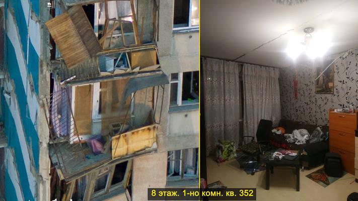 http://images.vfl.ru/ii/1547537349/a0b3d5e4/24957070_m.jpg