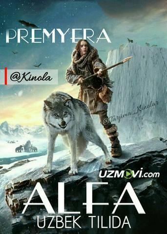 Alfa / Альфа