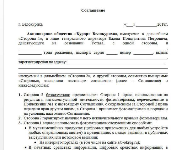 http://images.vfl.ru/ii/1547556593/1c101fd7/24961649_m.jpg