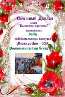 http://images.vfl.ru/ii/1547561057/2cfa30c2/24963078_s.jpg