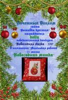 http://images.vfl.ru/ii/1547561057/c5e193d6/24963079_s.jpg