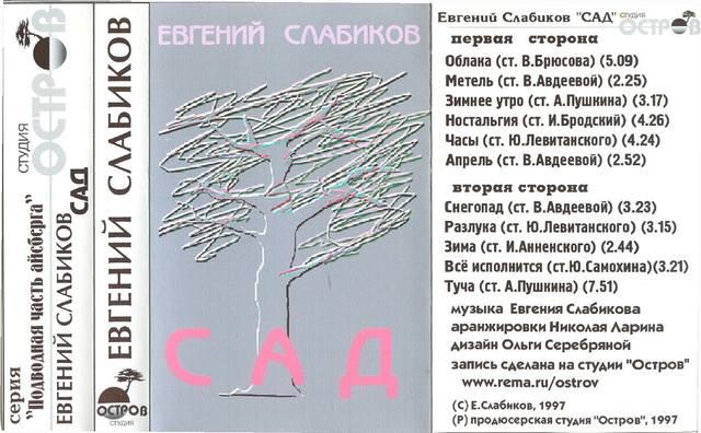 http://images.vfl.ru/ii/1547565262/581fe764/24964028_m.jpg