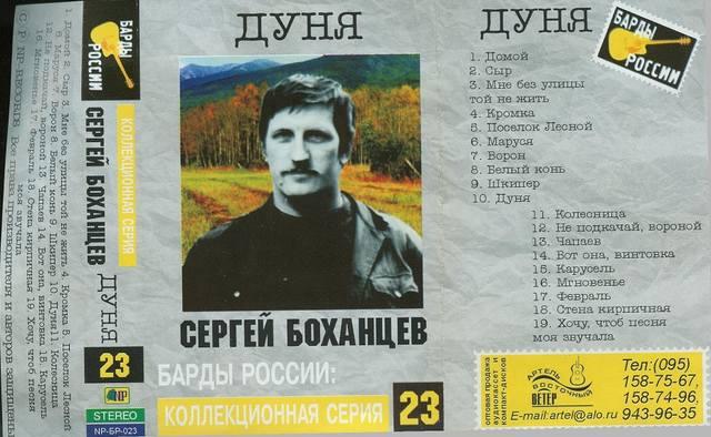 http://images.vfl.ru/ii/1547566965/e2d4f778/24964406_m.jpg