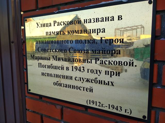 http://images.vfl.ru/ii/1547571515/c571489c/24965296_m.jpg