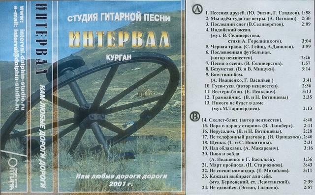 http://images.vfl.ru/ii/1547572441/70a7cdaa/24965529_m.jpg