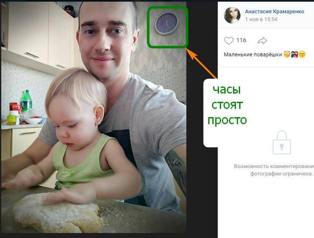 http://images.vfl.ru/ii/1547582645/f03e5a29/24968150_m.jpg
