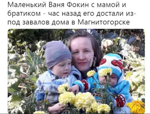 http://images.vfl.ru/ii/1547583943/21a30702/24968468_m.jpg