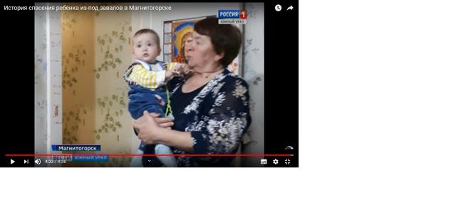 http://images.vfl.ru/ii/1547584019/04873c38/24968534_m.png