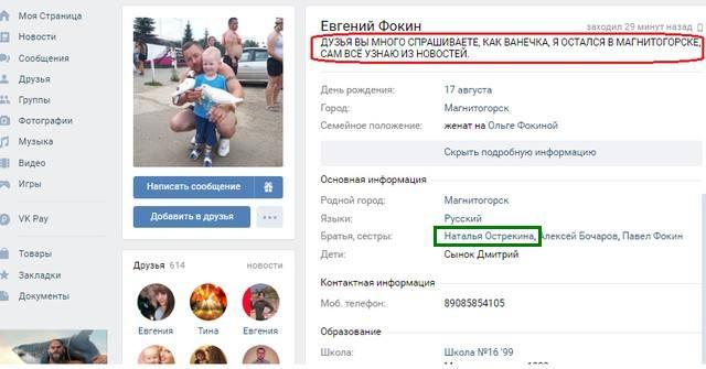 http://images.vfl.ru/ii/1547586305/9d9be72e/24968924_m.jpg