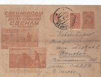 http://images.vfl.ru/ii/1547640151/32e04c3a/24976815_s.jpg