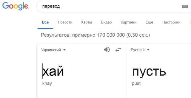 http://images.vfl.ru/ii/1547648510/8e819be4/24978570_m.jpg