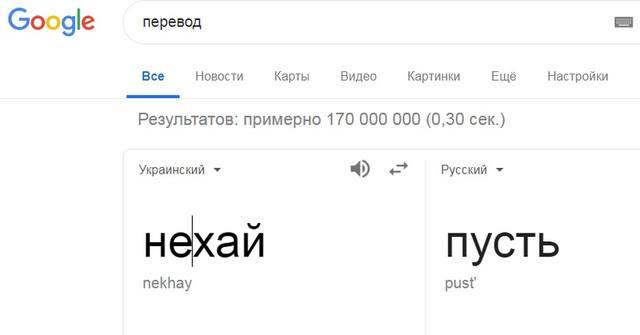 http://images.vfl.ru/ii/1547648552/87782b95/24978578_m.jpg