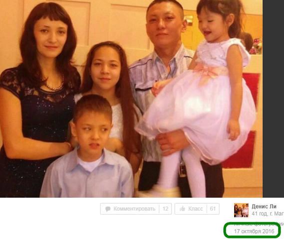 http://images.vfl.ru/ii/1547650971/516e61c2/24979047_m.jpg