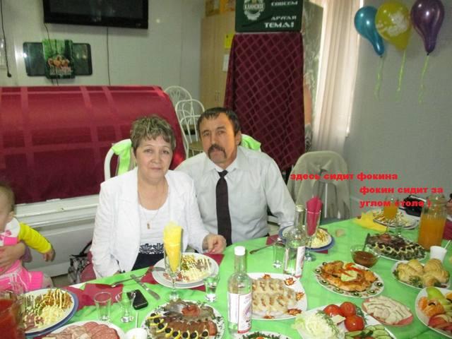 http://images.vfl.ru/ii/1547664237/99cdc3bd/24982094_m.jpg