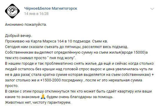 http://images.vfl.ru/ii/1547665507/a7e85fbe/24982446_m.jpg