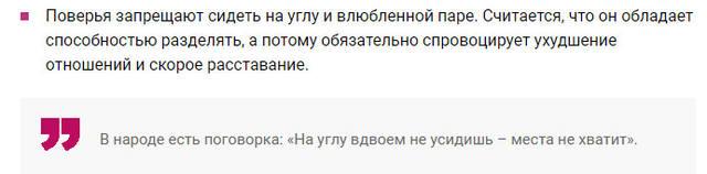 http://images.vfl.ru/ii/1547671397/7f6ebdbb/24983433_m.jpg