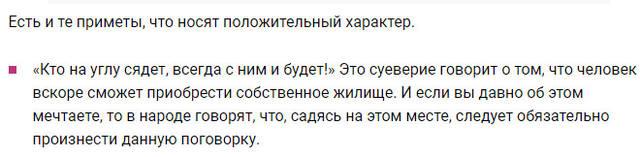 http://images.vfl.ru/ii/1547671462/7d6123b1/24983437_m.jpg