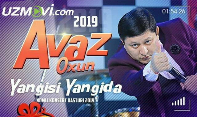 Avaz Ohun Yangisi yangida nomli konsert dasturi / Новая концертная программа Аваз Охуна