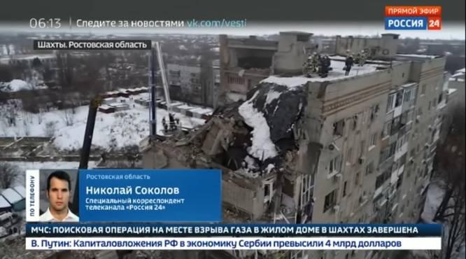 http://images.vfl.ru/ii/1547708125/4676fac1/24986851_m.jpg