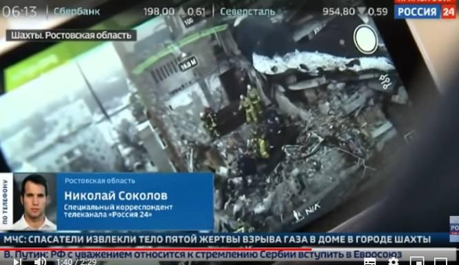http://images.vfl.ru/ii/1547709742/b93c0be0/24987195_m.jpg