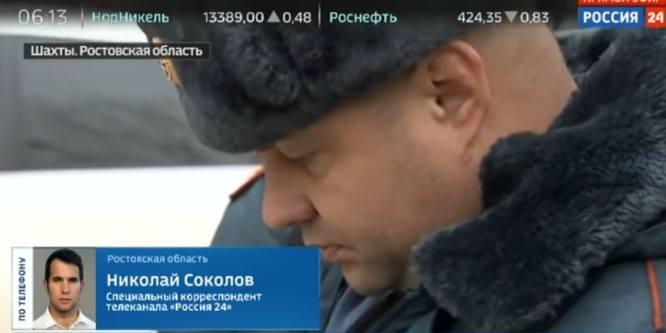 http://images.vfl.ru/ii/1547709742/d8f2cc05/24987194_m.jpg