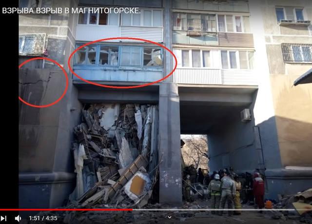 http://images.vfl.ru/ii/1547737643/74e83de6/24993317_m.jpg