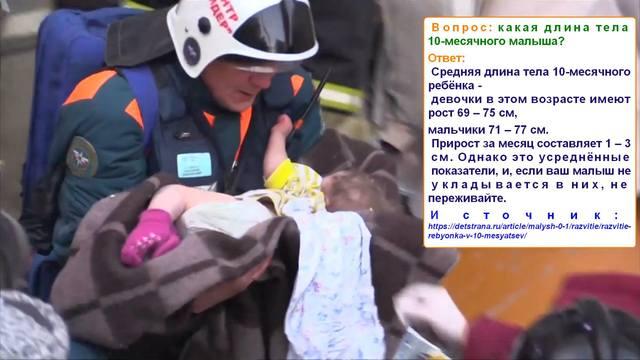 http://images.vfl.ru/ii/1547743081/9d2df9aa/24994642_m.jpg