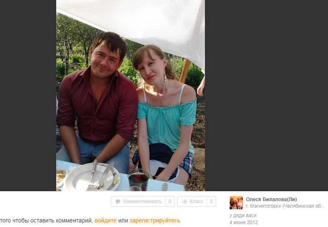 http://images.vfl.ru/ii/1547753389/e76dcc9b/24996673_m.jpg