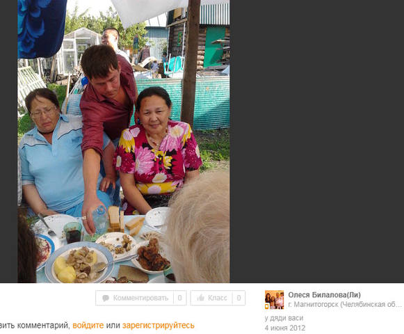 http://images.vfl.ru/ii/1547753476/7ea2c81c/24996679_m.jpg