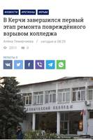 http://images.vfl.ru/ii/1547755430/016e9c49/24996971_s.jpg