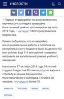 http://images.vfl.ru/ii/1547755503/31973e10/24996982_s.jpg