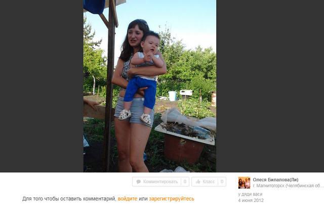 http://images.vfl.ru/ii/1547755780/f80c6522/24997052_m.jpg