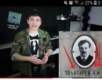 http://images.vfl.ru/ii/1547767173/e631d6c7/24998441_s.jpg